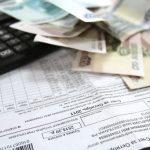 За последние 15 лет тарифы ЖКХ выросли на 186% ➤ Главное.net