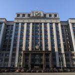Реакция Госдумы на заявления Украины про войну ➤ Главное.net