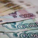 Россиян ждут прибавки к зарплатам и пенсиям ➤ Главное.net