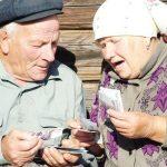 Льготы для пенсионеров, о которых мало кто знает ➤ Главное.net