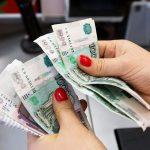 Россиянам напомнили о новой выплате, которая на днях поступит на карты ➤ Главное.net
