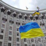 Украина больше не будет бороться против терроризма вместе с РФ ➤ Главное.net