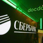 ФСБ займется иностранными руководителями Сбербанка ➤ Главное.net