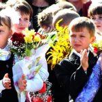Школьные линейки 1 сентября будут отменены: комментарий министра просвещения ➤ Главное.net