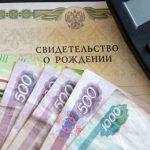 Ежемесячно до 18 лет: «путинские» выплаты в 10 тысяч хотят продлить ➤ Главное.net