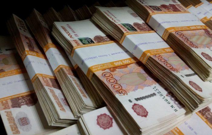 Как получить 50 тысяч перед 1 сентября ➤ Главное.net