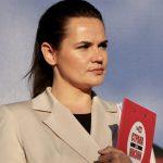 Тихановская обратилась к лидерам стран ЕС ➤ Главное.net