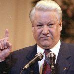Чего больше сделал Ельцин для России, хорошего или плохого ➤ Главное.net