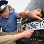 В России вступил в силу новый нацстандарт на автомобильные номера ➤ Главное.net