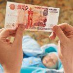 Будут ли новые выплаты для родителей в августе ➤ Главное.net