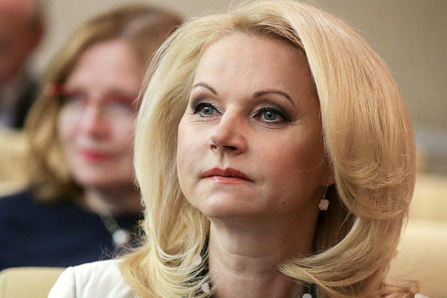 Больше не секрет: вот с кем живет Татьяна Голикова ➤ Главное.net