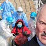 Минздрав Белоруссии припугнул коронавирусом ➤ Главное.net