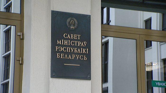 Белорусское правительство сложило полномочия перед Лукашенко ➤ Главное.net