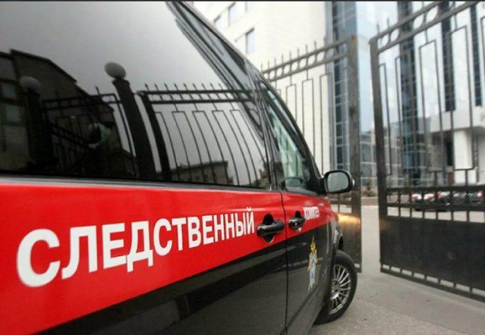 Россиян предупредили о новой схеме мошенниковвћ¤ Главное.net