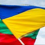 Россия сворачивает сотрудничество с государствами, которые ведут антироссийскую политику ➤ Главное.net