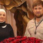 Мать 12 детей: что известно о супруге Рамзана Кадырова ➤ Главное.net