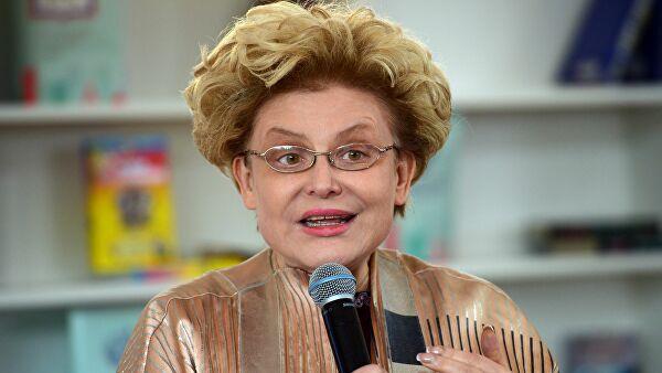 «Ради простых людей»: Малышева объяснила, зачем богатые россияне едут лечиться за границу ➤ Главное.net