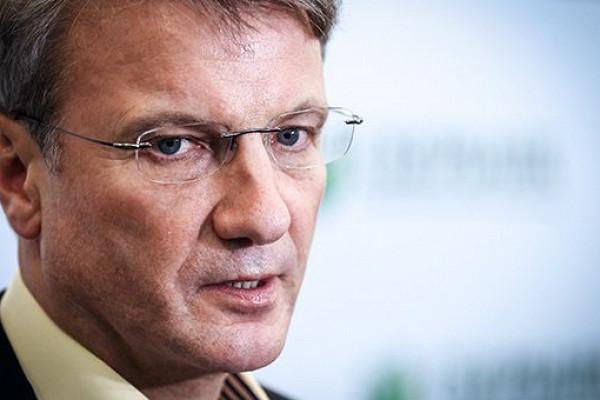 Обвал рубля неизбежен: Греф советует населению ➤ Главное.net