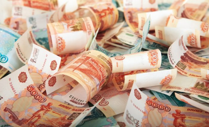 6 категорий россиян получат выплаты в сентябре ➤ Главное.net