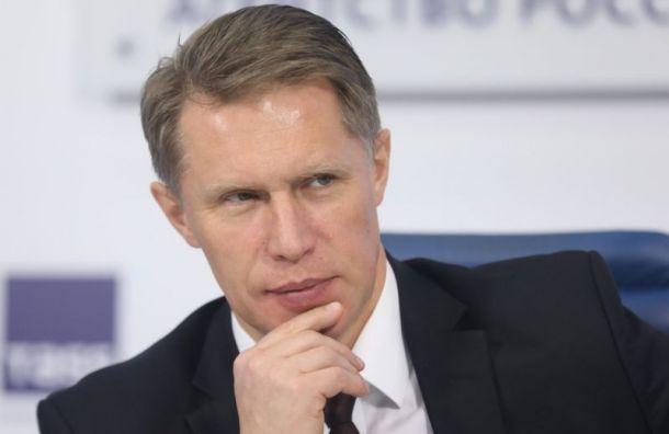 Новосибирские ученые получили нейтрализующие коронавирус антитела➤ Главное.net