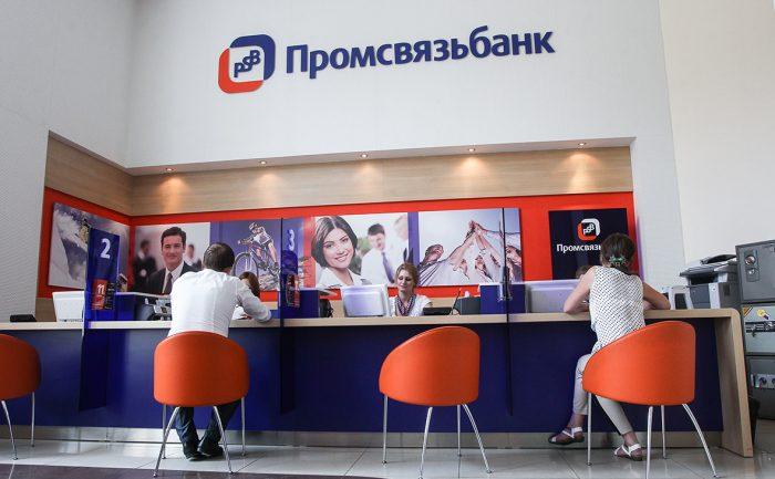 Указ Путина потряс Россию: что теперь запрещено для россиян➤ Главное.net
