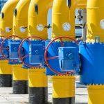 Подробности взрыва газопровода на Украине ➤ Главное.net