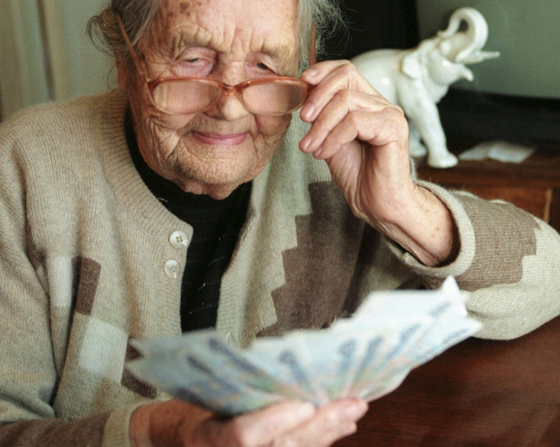 От 500 рублей до 16,5 тысяч: какие пенсионеры получат выплаты к 1 октября ➤ Главное.net