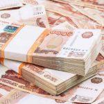 Некоторые россияне получат деньги от государства просто так ➤ Главное.net