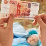 Безработным россиянам с детьми хотят предоставить регулярные выплаты ➤ Главное.net