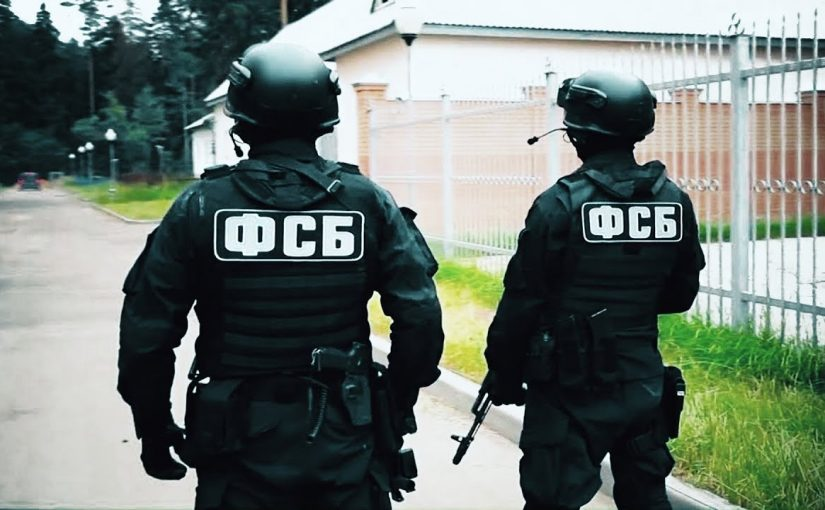 ФСБ задержала 13 человек, которые готовили атаки на учебные заведения ➤ Главное.net