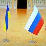 Киев запросил срочный разговор с Россией ➤ Главное.net