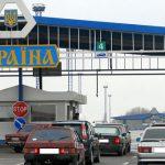 Пропавших лидеров белорусской оппозиции обнаружили на границе с Украиной ➤ Главное.net