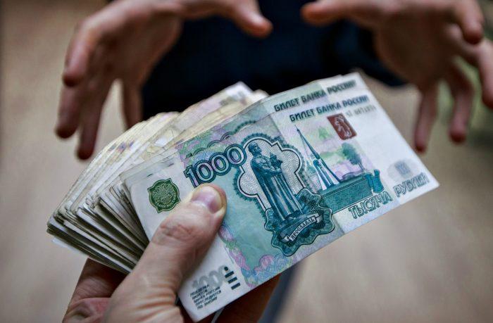 Топ-менеджеры «Газпрома» скрыли миллиардные потери➤ Главное.net