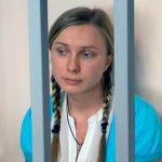 «От звонка до звонка»: чем после тюрьмы живет Анастасия Дашко из шоу «ДОМ-2» ➤ Главное.net