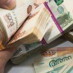 Россияне получат долгожданную выплату от государства ➤ Главное.net