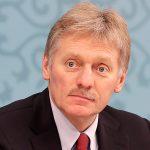 Кремль назвал пандемию COVID-19 беспрецедентным вызовом ➤ Главное.net
