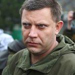 Все замерли, узнав, кто убил Захарченко: маски сброшены ➤ Главное.net