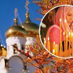 Покров Пресвятой Богородицы: что нельзя делать 14 октября ➤ Главное.net