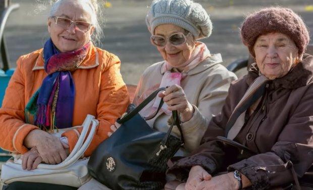 Пенсионерам могут выплатить по 15 тысяч➤ Главное.net