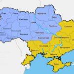 На Украине назвали регионы, которые могут отойти Европе после 2020 года ➤ Главное.net