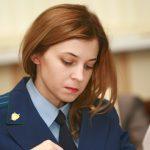 Поклонская – самый молодой генерал России: за какие заслуги. ➤ Главное.net