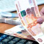Повышение пенсий в 2021 году: в ПФР выступили с заявлением ➤ Главное.net