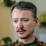 Стрелков рассказал о реальной ситуации в Нагорном Карабахе ➤ Главное.net