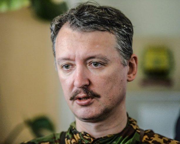 В России ввели новые обязательные правила из-за коронавирусавћ¤ Главное.net