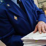 Пенсионным фондом заинтересовались правоохранительные органы: нарушения на миллиарды рублей ➤ Главное.net