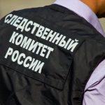 Озвучены подробности смерти двоих детей в Москве ➤ Главное.net