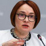 Набиуллина заявила о снижении доступности жилья в России ➤ Главное.net