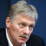 Песков прокомментировал сообщения о состоятельной подруге Путина ➤ Главное.net