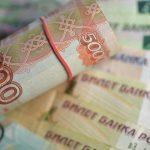 В России может появиться новый налог на зарплаты ➤ Главное.net