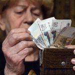 Профессор о проверках доходов пенсионеров: «Соберут крохи с тех, кто получает крохи» ➤ Главное.net